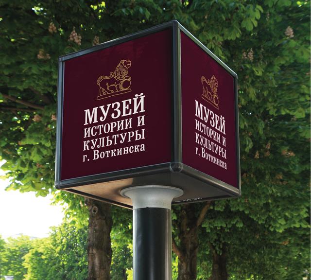 Votkinsk_museum