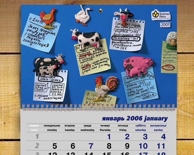 Kalendari_kvartaln