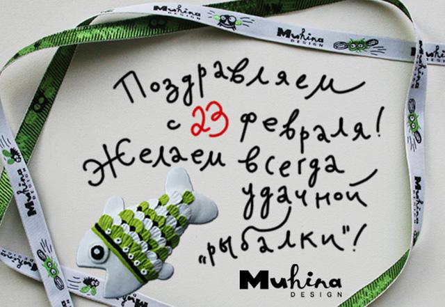 23-fevralya_blog