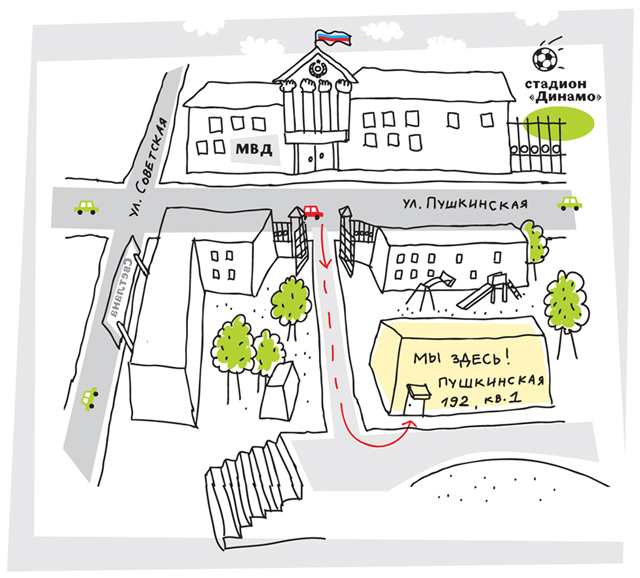 plan_proezda