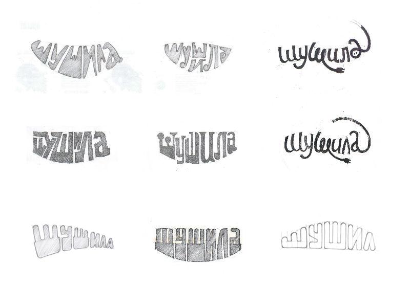 логотипы copy