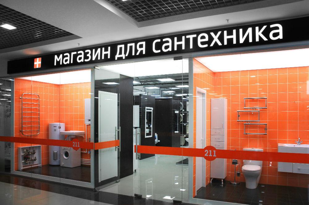 IMG_9416_обработка2